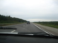asphalt, automotive exterior, highway, road trip, vehicle, road, lane, controlled-access highway, shoulder, road surface, infrastructure, tarmac,