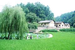 Wunan 湖南2007
