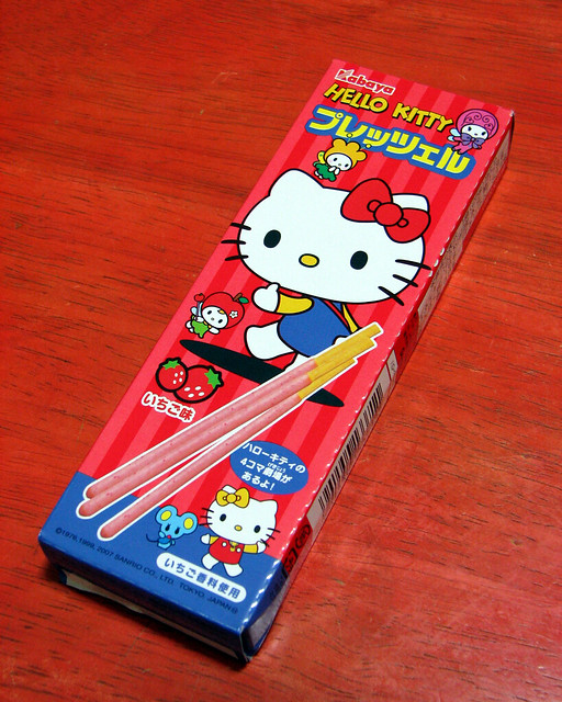 Kabaya's Hello Kitty Pretzel