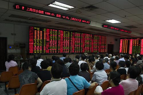 shanghai stock market photo