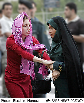 Iran zahra 2 naked ma 5