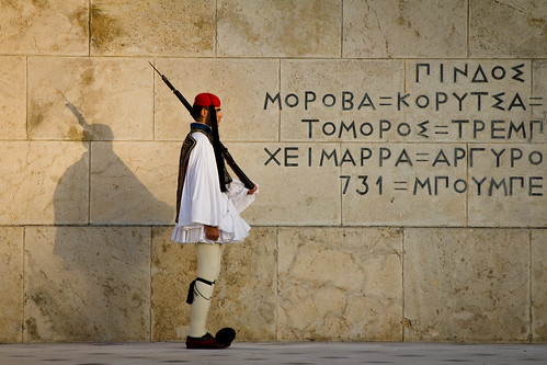 Syntagma guard