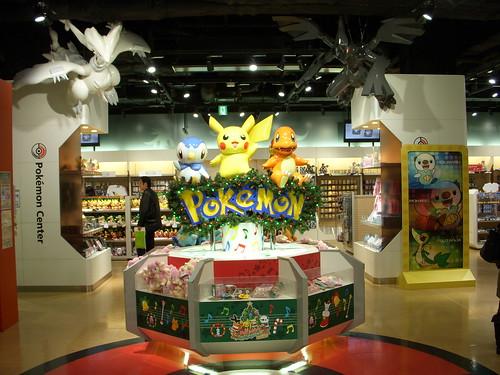 Pokemon Center Tokyo. (2)