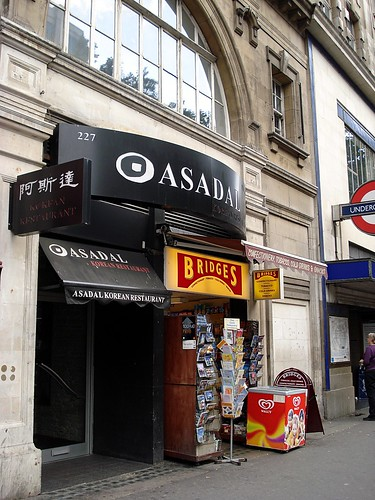 Asadal, High Holborn, London WC1