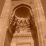 Shirvanshah Palace's Well-carved Doorway - Baku, Azerbaijan