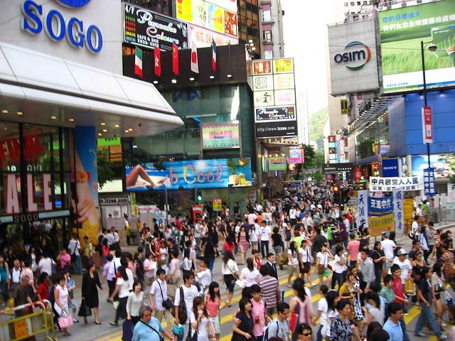 20070807 Jennie x HK Day 1 (Jennie cam)