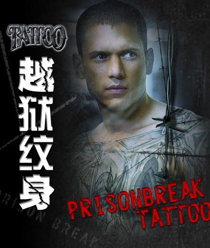 Prisonbreak tattoo