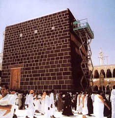 KAABA-without the cover