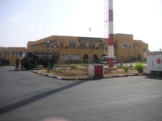 Biskra Airport