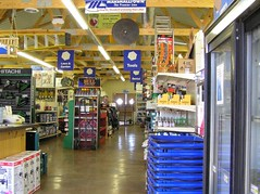 Inside of a small town hardware store.