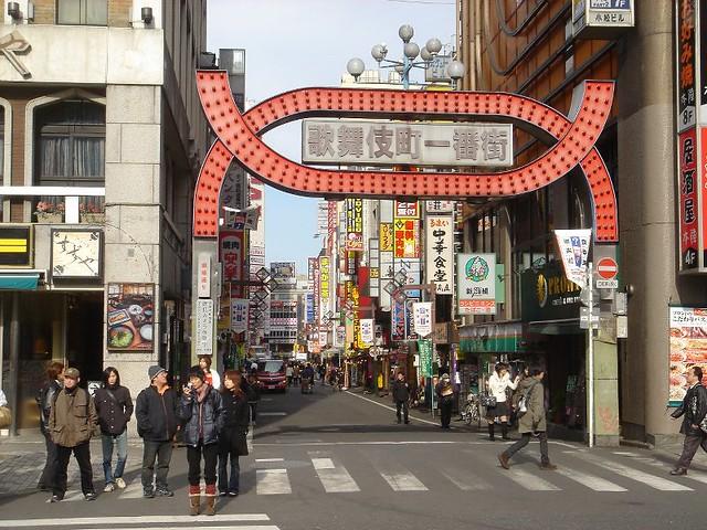 Shinjuku Hotels Near Train Station