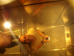elevator with mirrors