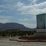 Rukhnama Park in Balkanabat, Turkmenistan