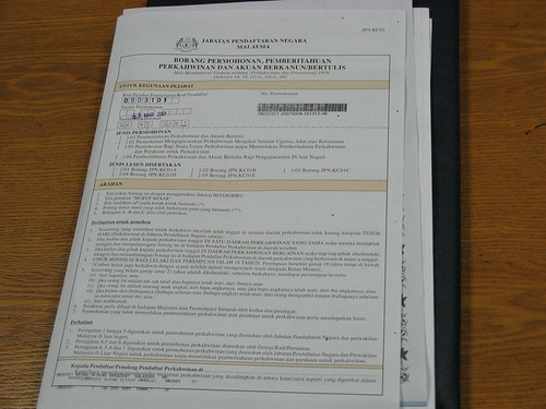 The Registration Form