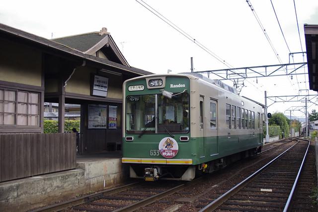 2010秋 京都ひとり旅