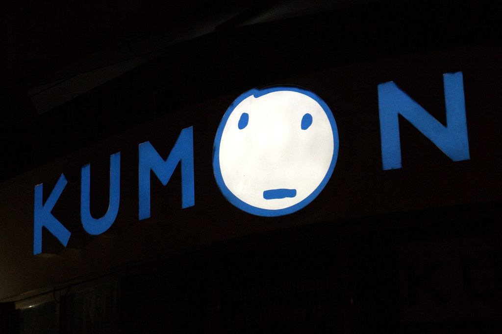 The sad face of Kumon | I've always loved this logo. I ...