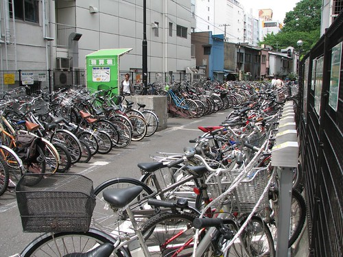 Shibuya Bicycle Parking