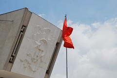 Hanoi - Juillet 2007