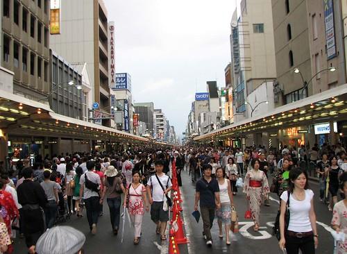 Shijo Street