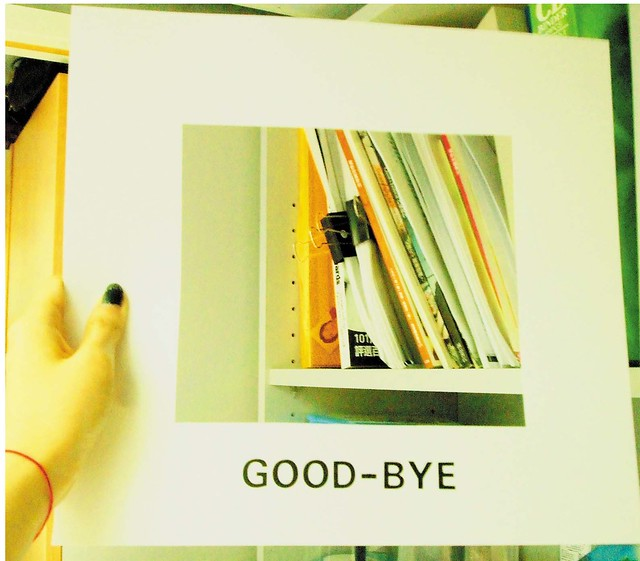 good bye 宿舍 from Flickr via Wylio
