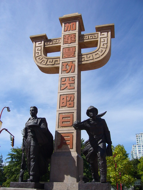 Monument to Chinese workers