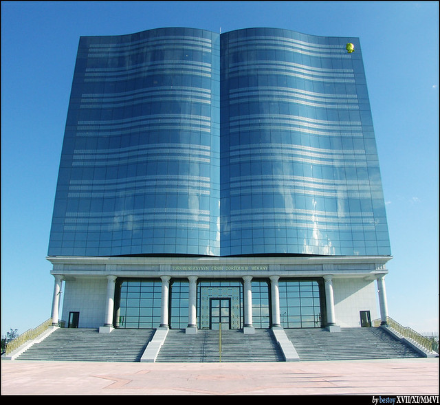 The National Press Building of Turkmenistan - 2