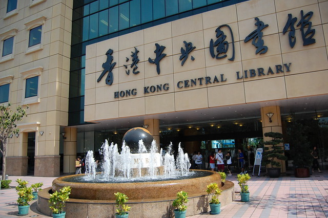 Hong Kong Central Library  Flickr  Photo Sharing!