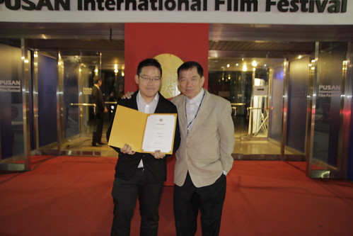 With Dad, after the Pusan International film Fest closing ceremony