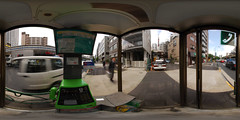 The view from a telephone booth