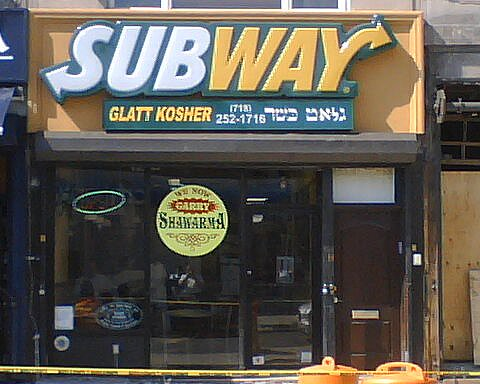 Glatt Kosher Subway Store