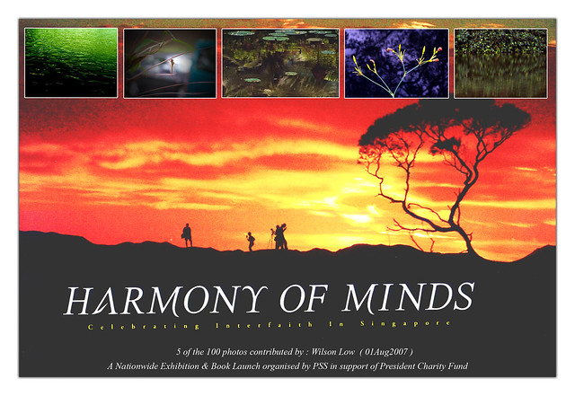Harmony Of Mind 01aug2007 book cover
