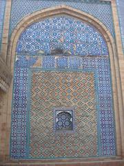 Tilework at shrine of Hazrat Rajan Qatal