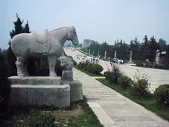 Qián Tomb