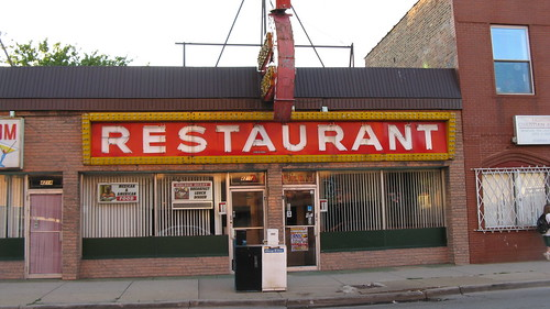 The Golden Heart Restaurant on South Archer Avenue in Chicago's Brighton Park neighborhood. Tuesday, June 22nd, 2010. by Eddie from Chicago