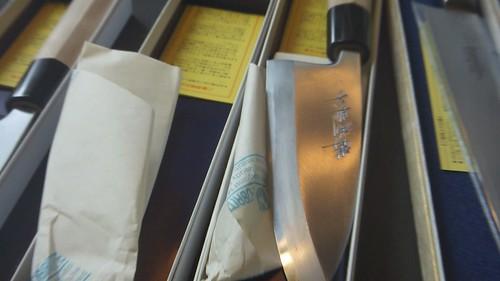 Knife shop in Tokyo