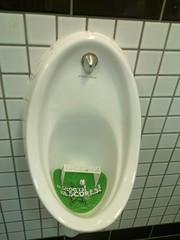 bathtub(0.0), toilet seat(0.0), ceramic(0.0), bidet(0.0), sink(0.0), toilet(1.0), urinal(1.0), plumbing fixture(1.0),