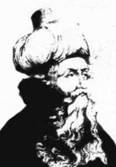 132-Ibnu-al-arabi.jpg by frontpersatuannasional