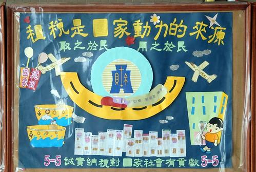 TAIWAN TAX