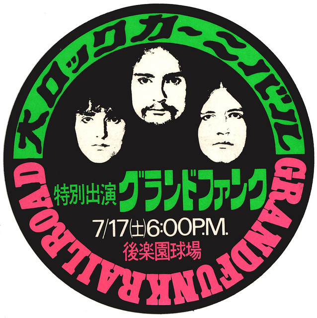 Grand Funk Railroad - Japanese concert promo sticker - Karakuen Stadium in Japan - July 17,1971