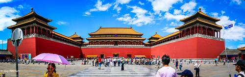 Pechino dalla vita di Tiziano Terzani