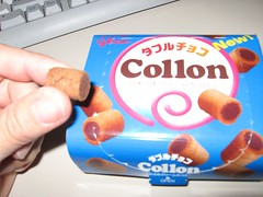 Colon Candy: Choclately brown cylindrical goodness