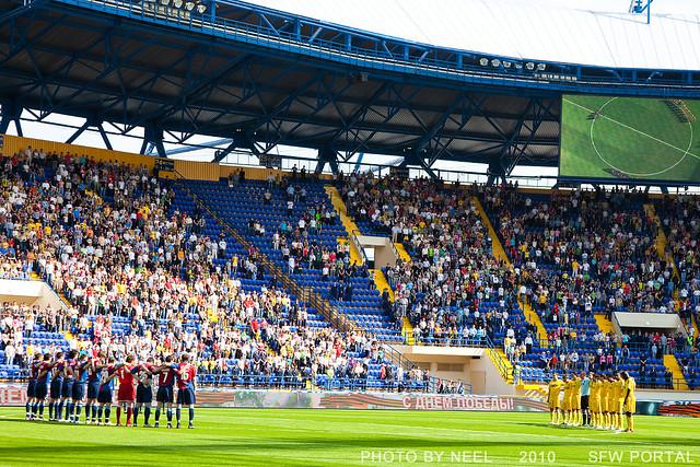 Минута молчания на стадионе Металлист