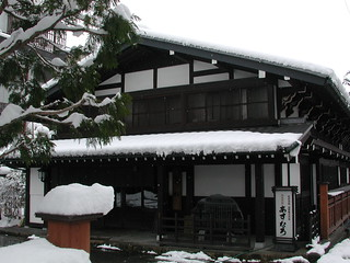 Asunaro Ryokan in Takayama