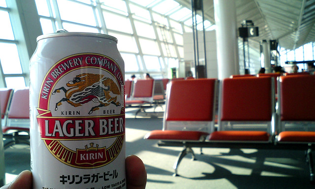 Central Japan International Airport.