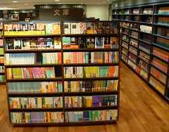 Kinokuniya Book Store -Seattle International District