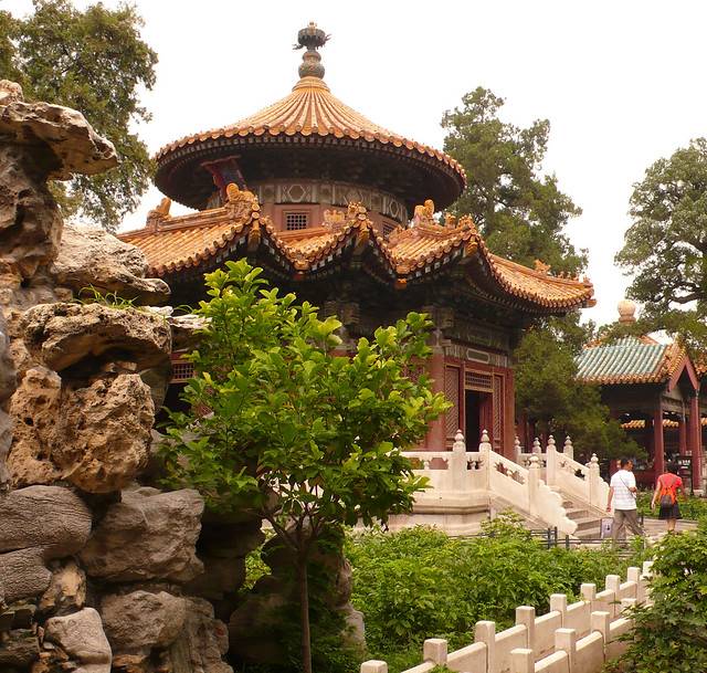 御花園 - The Imperial Garden, Beijing, China