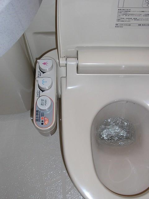 Toilet with built in bidet flickr photo sharing - Toilet with bidet built in ...