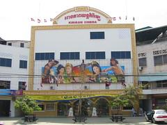 Cinema, Boulevard Sihanouk, Phnom Penh
