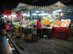 Shop, Boulevard Monivong, Phnom Penh