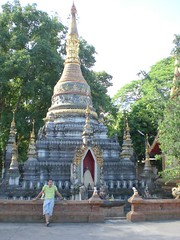 temple, building, place of worship, wat, shrine, pagoda, tower,